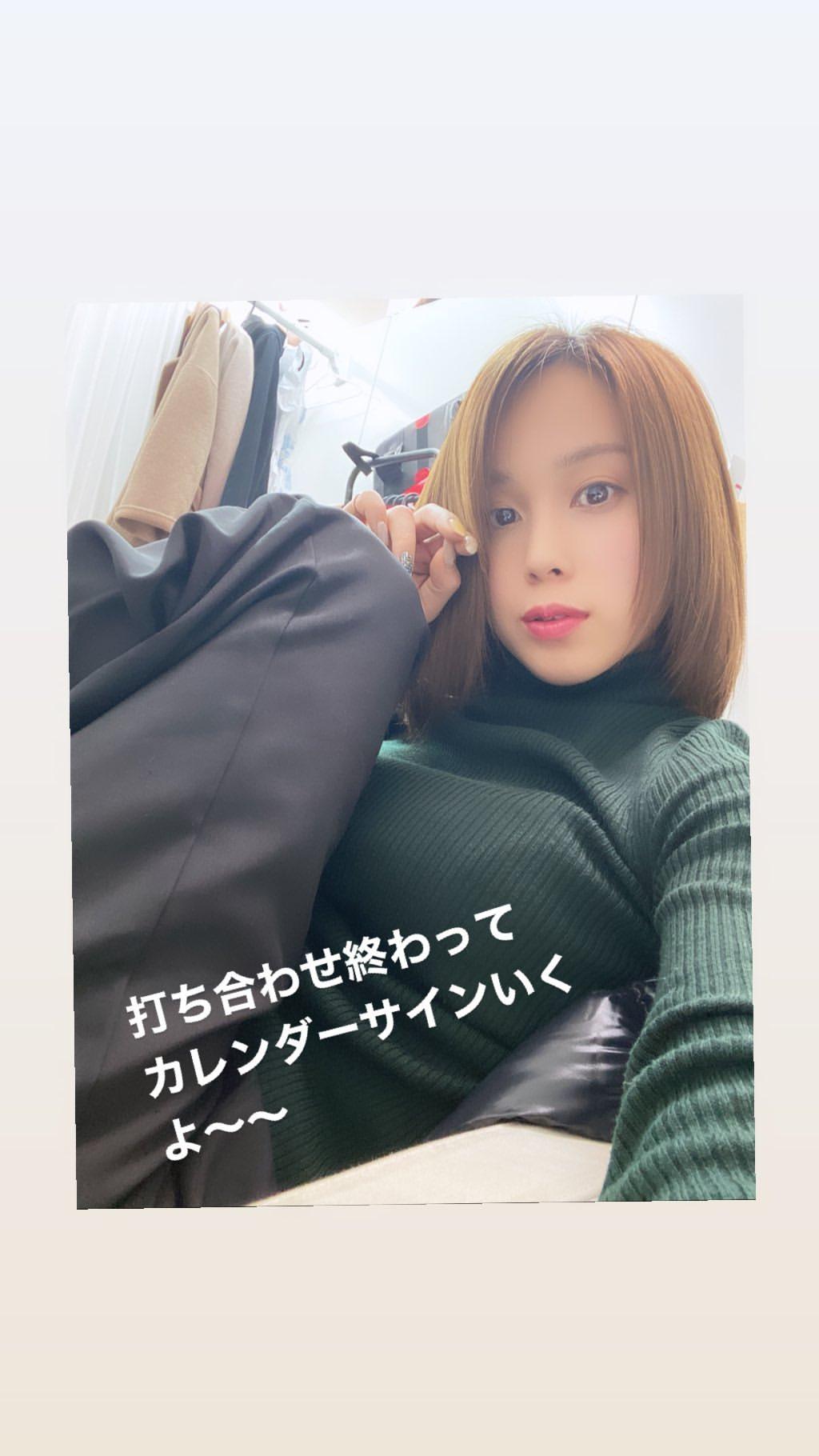 inudou_minori110.jpg