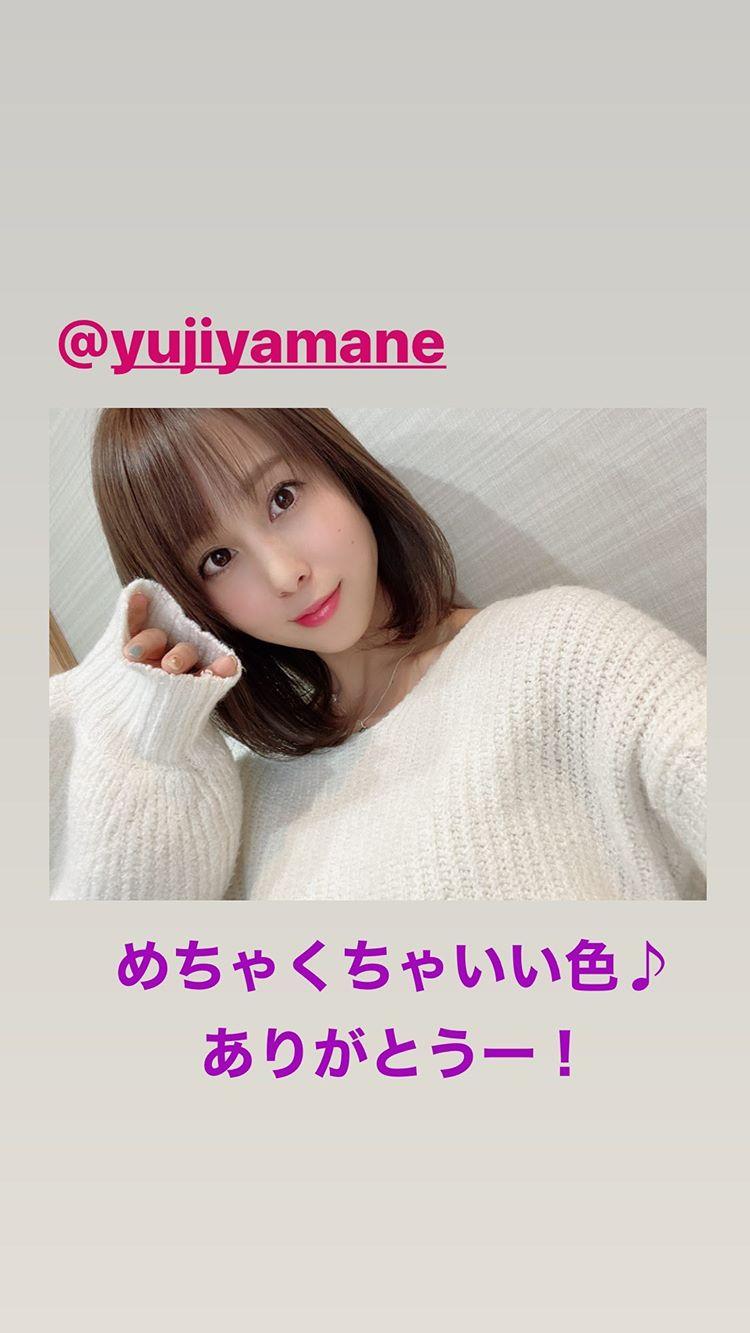 inudou_minori120.jpg