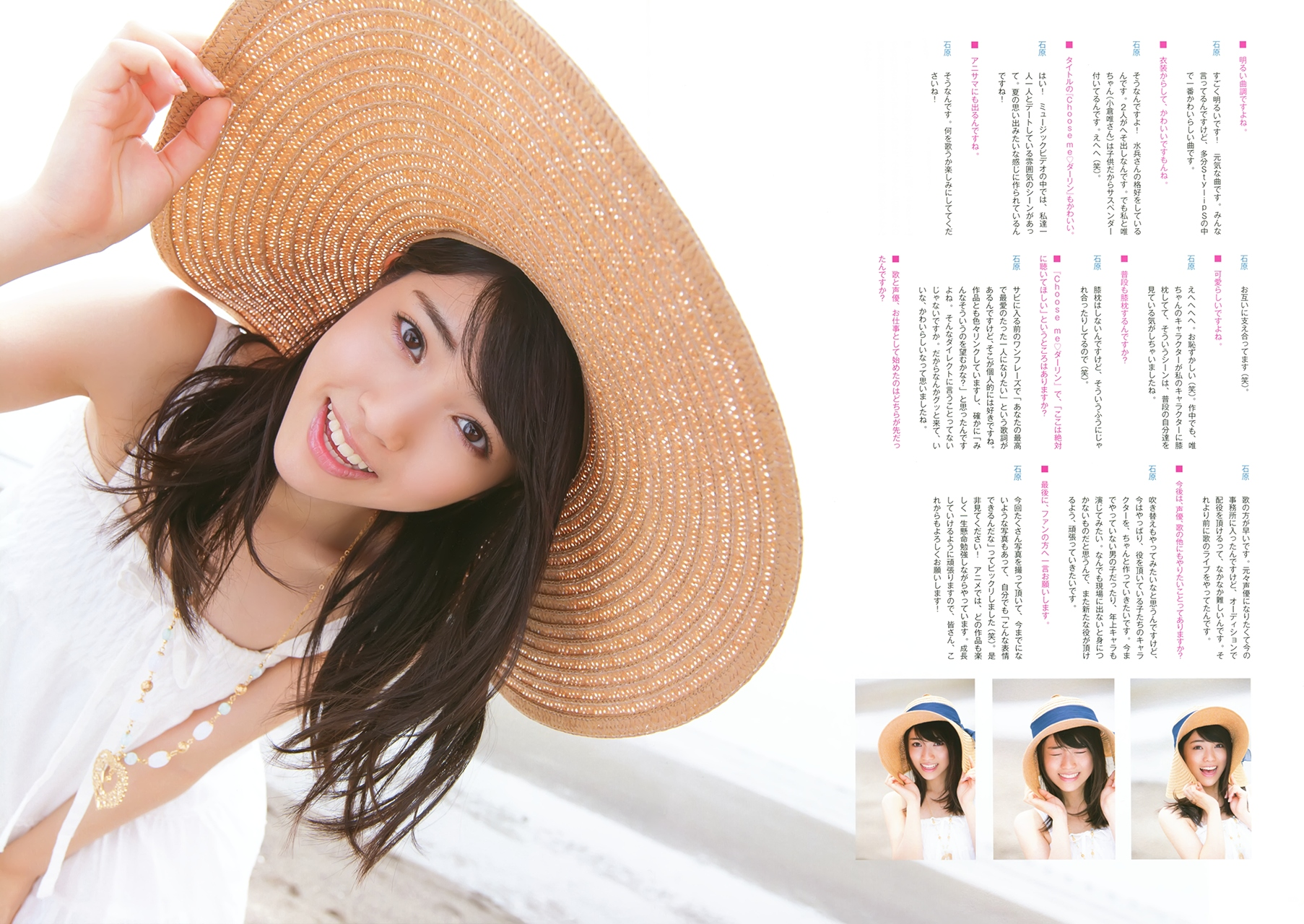 ishihara_kaori024.jpg