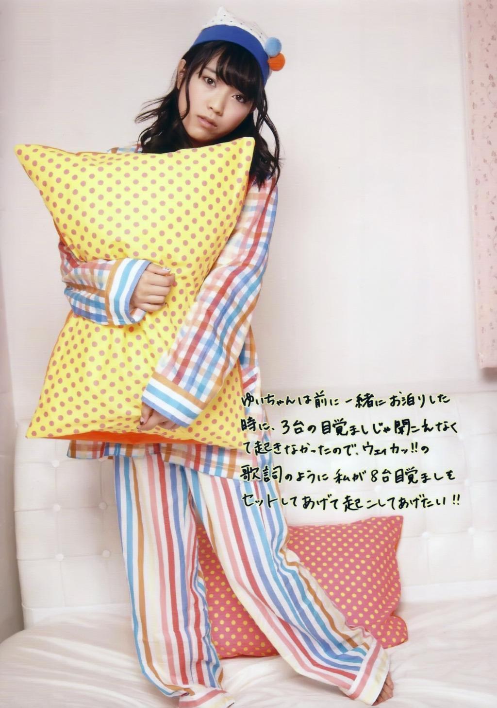 ishihara_kaori038.jpg