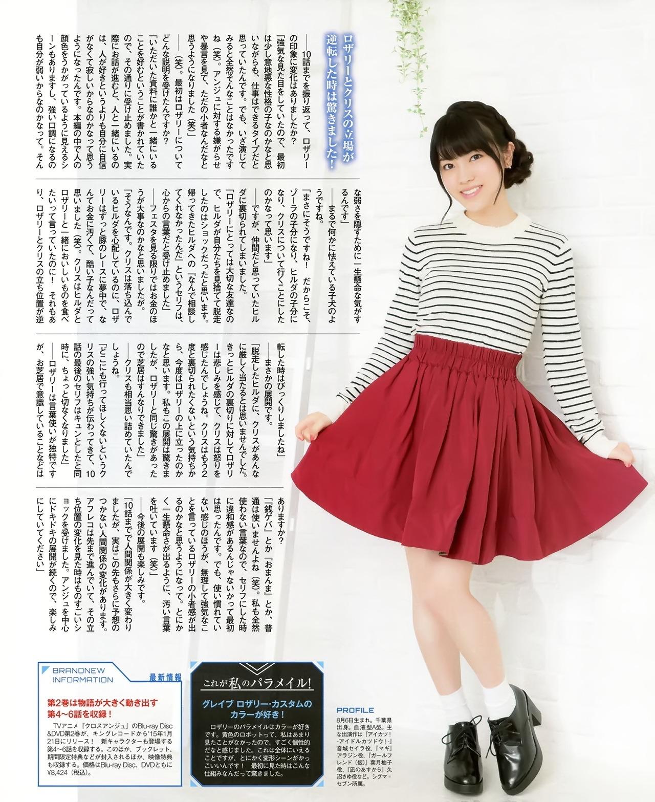 ishihara_kaori039.jpg