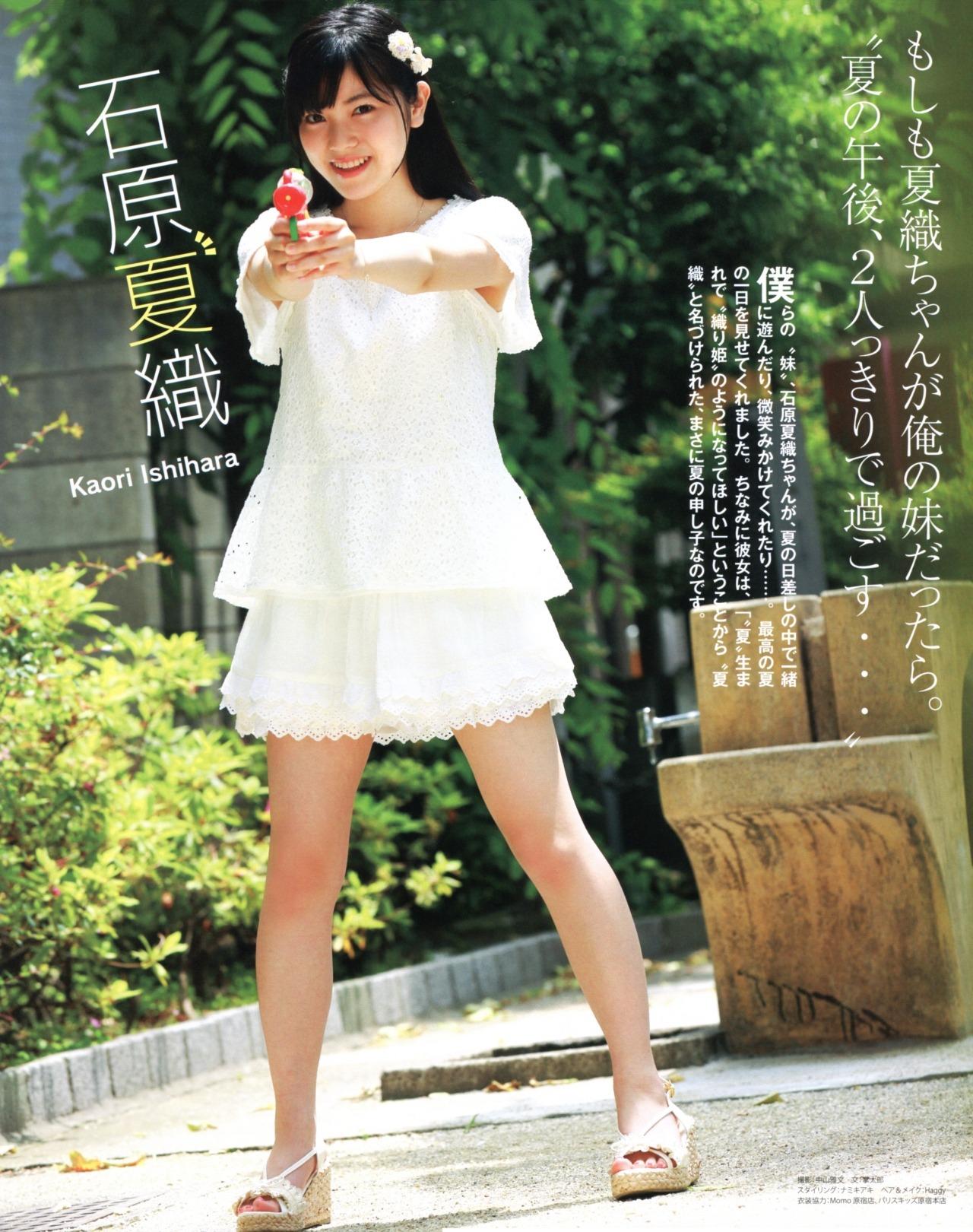 ishihara_kaori043.jpg