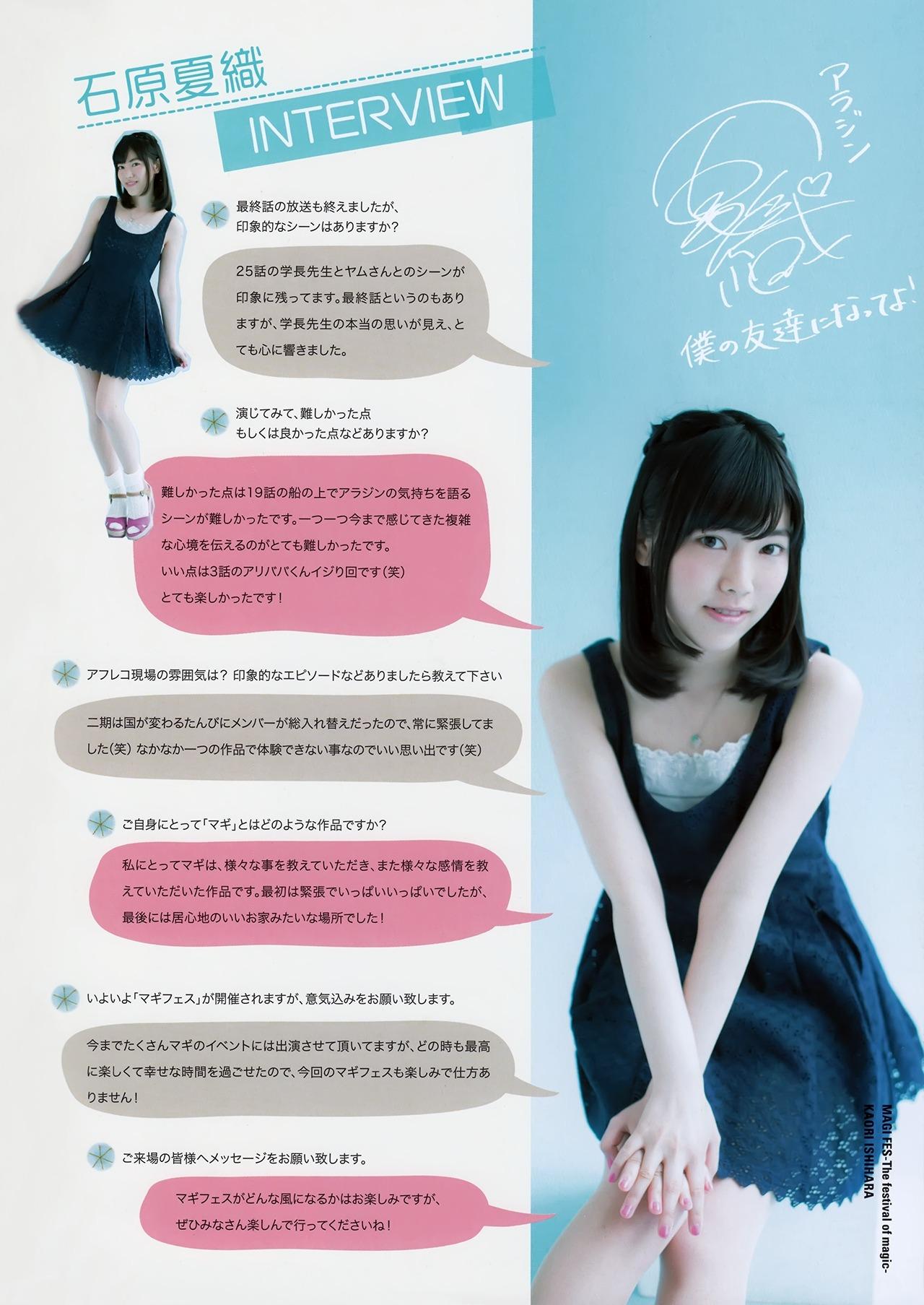 ishihara_kaori045.jpg