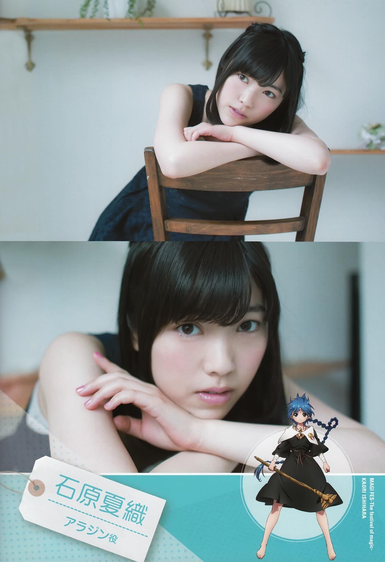 ishihara_kaori046.jpg