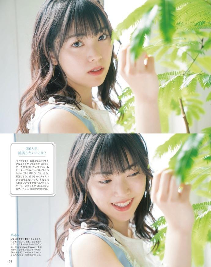 ishihara_kaori058.jpg