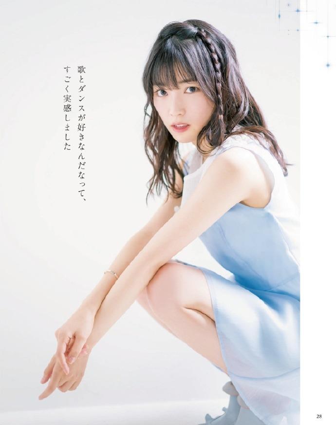 ishihara_kaori059.jpg