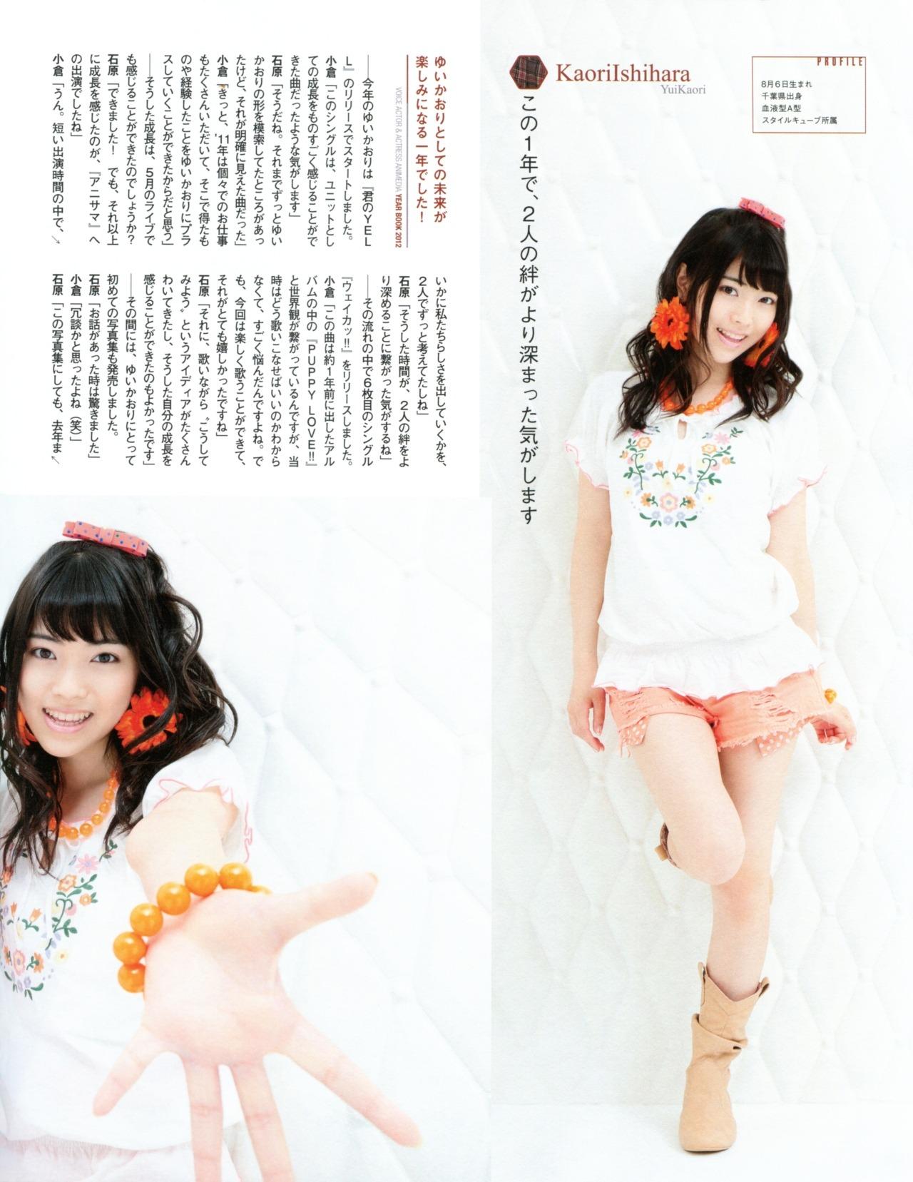 ishihara_kaori063.jpg