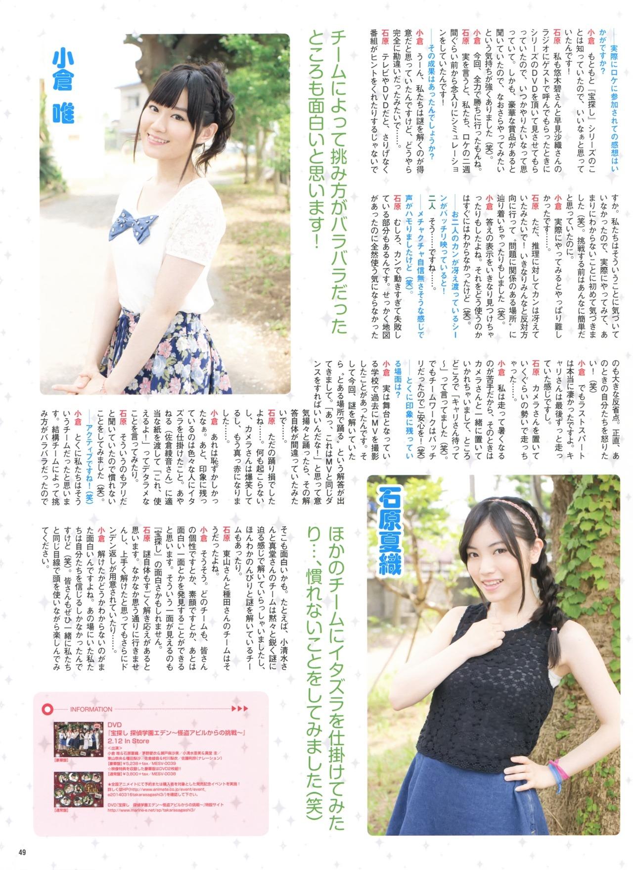ishihara_kaori077.jpg
