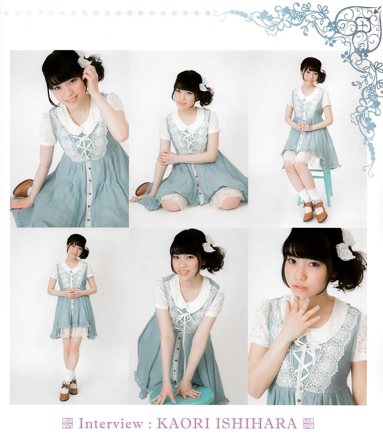 ishihara_kaori078.jpg