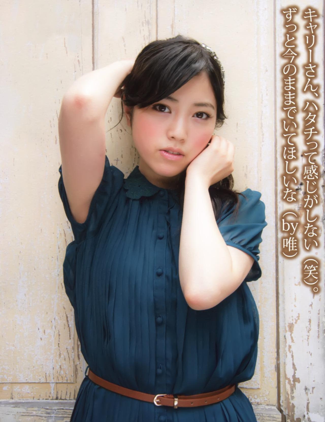 ishihara_kaori088.jpg