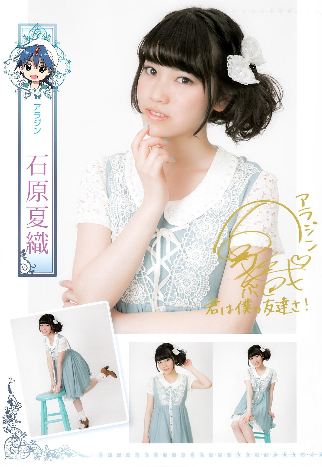 ishihara_kaori090.jpg