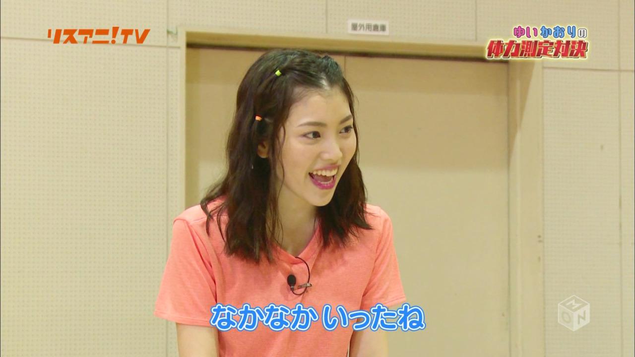 ishihara_kaori096.jpg