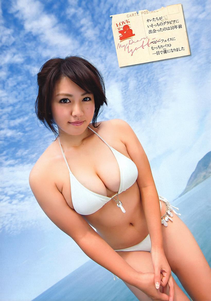 isoyama_sayaka188.jpg