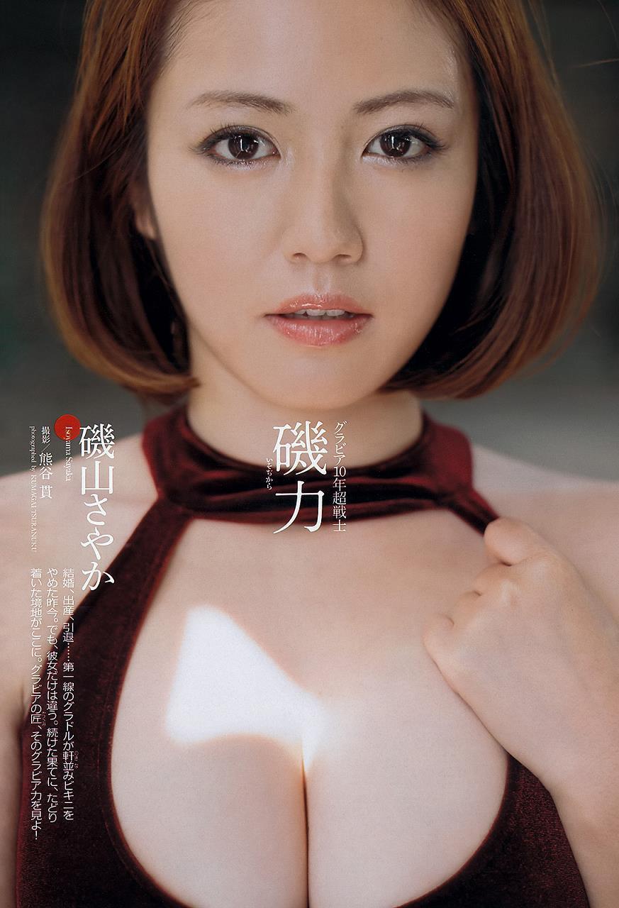 isoyama_sayaka189.jpg