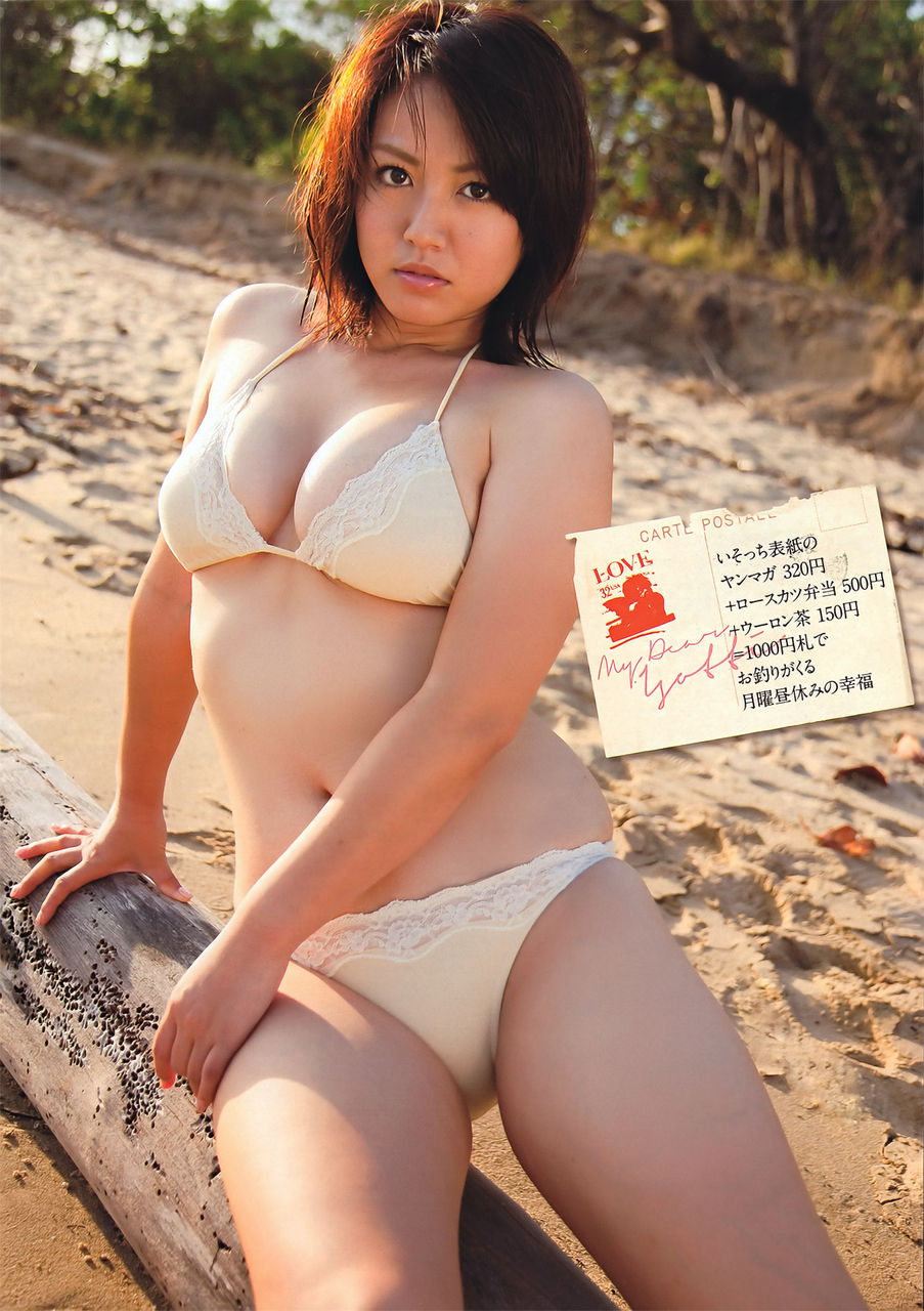 isoyama_sayaka201.jpg