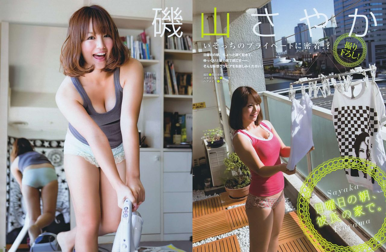 isoyama_sayaka205.jpg