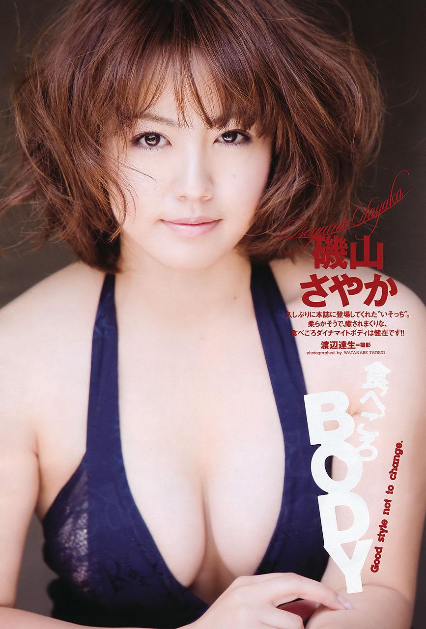 isoyama_sayaka213.jpg
