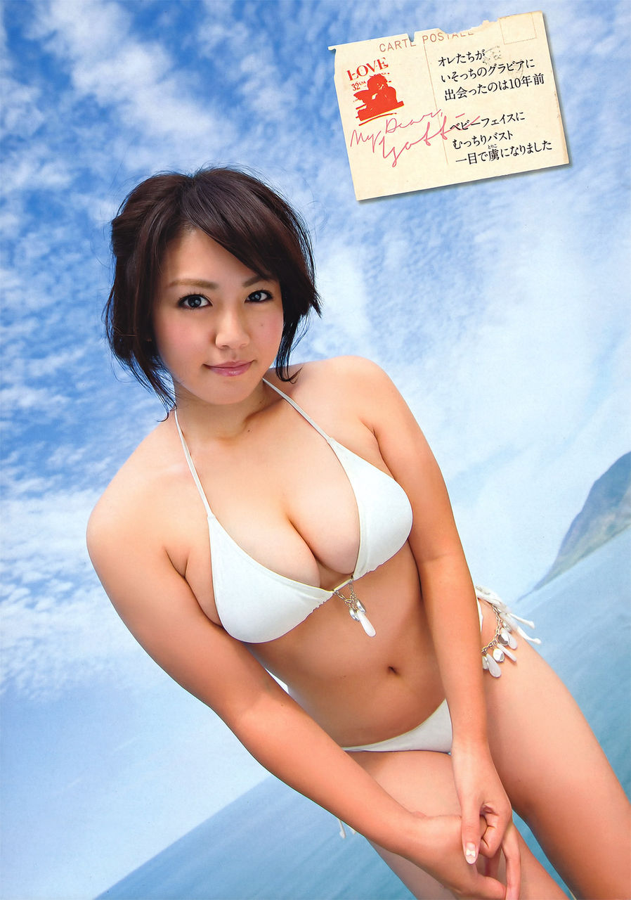 isoyama_sayaka214.jpg