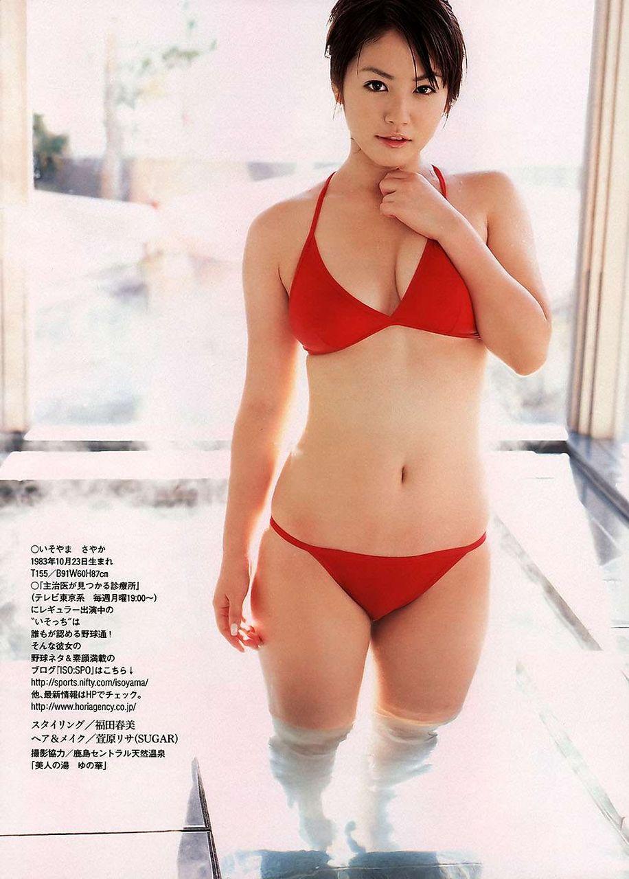 isoyama_sayaka216.jpg