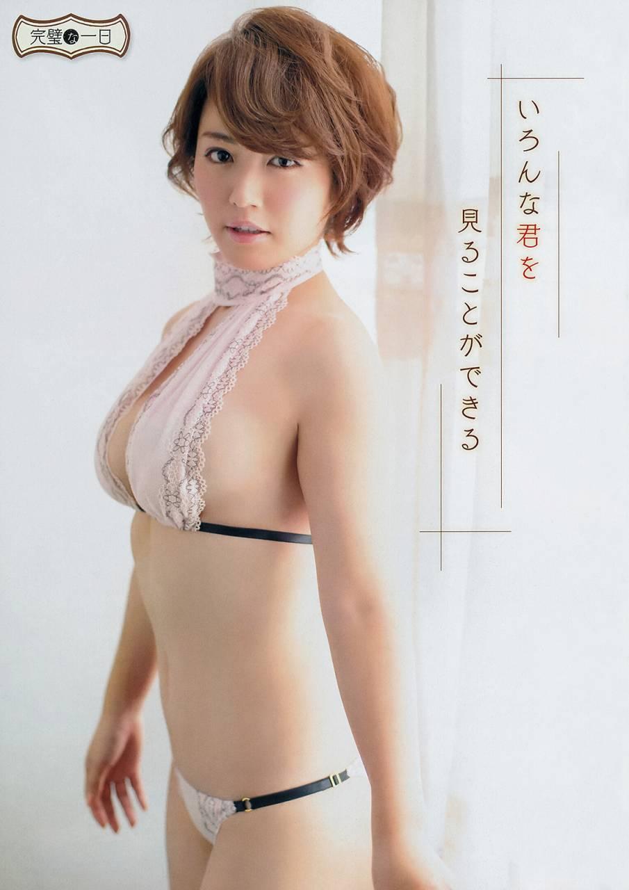 isoyama_sayaka250.jpg