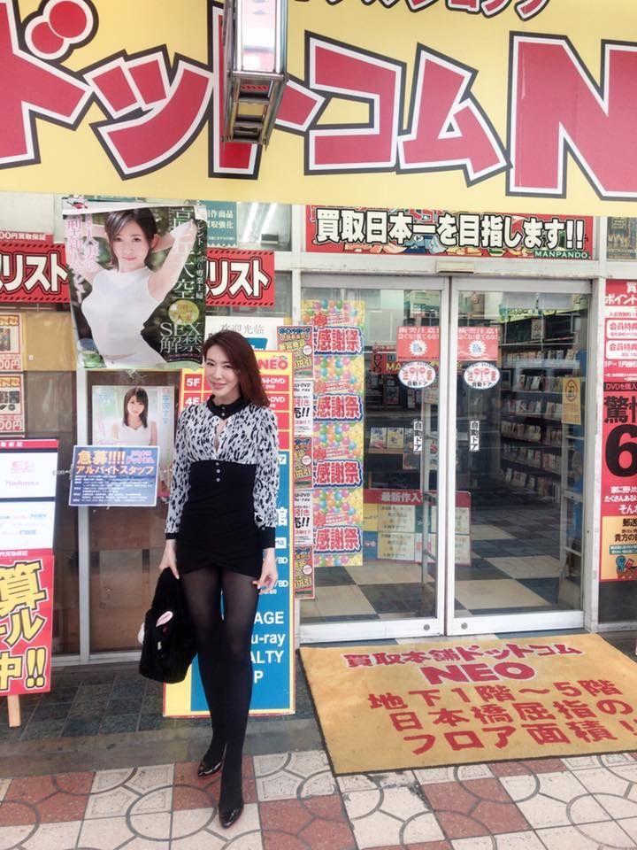 iwamoto_kazuko004.jpg
