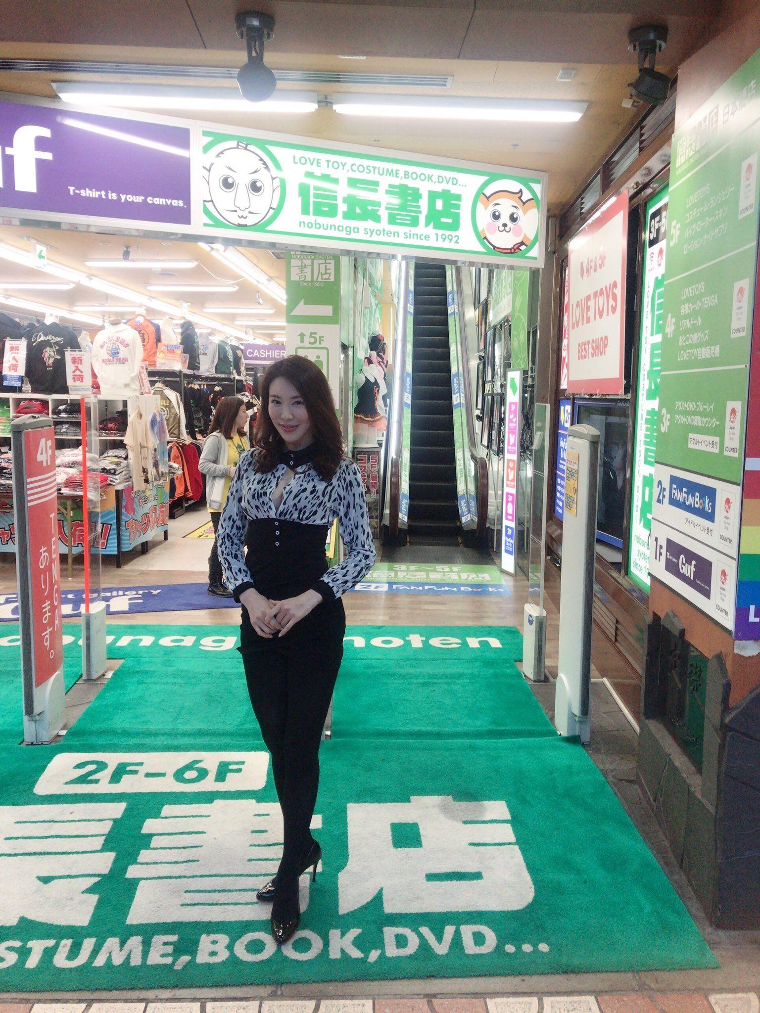 iwamoto_kazuko007.jpg