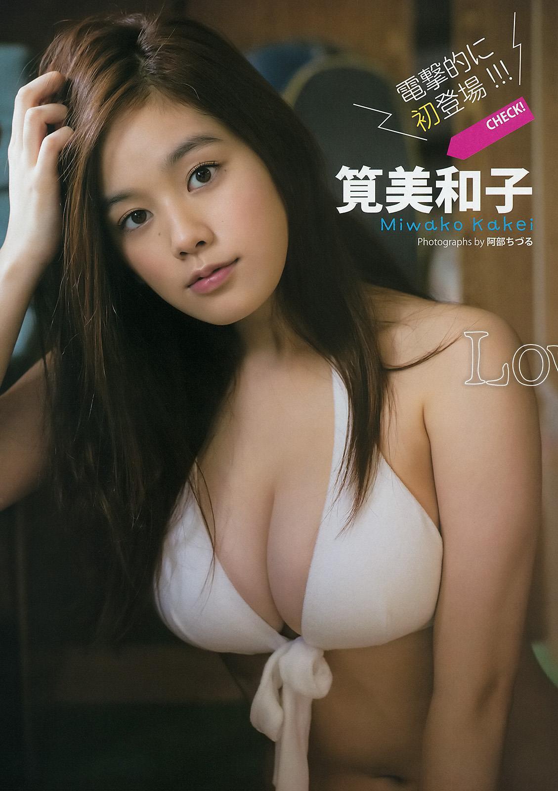 kakei_miwako172.jpg