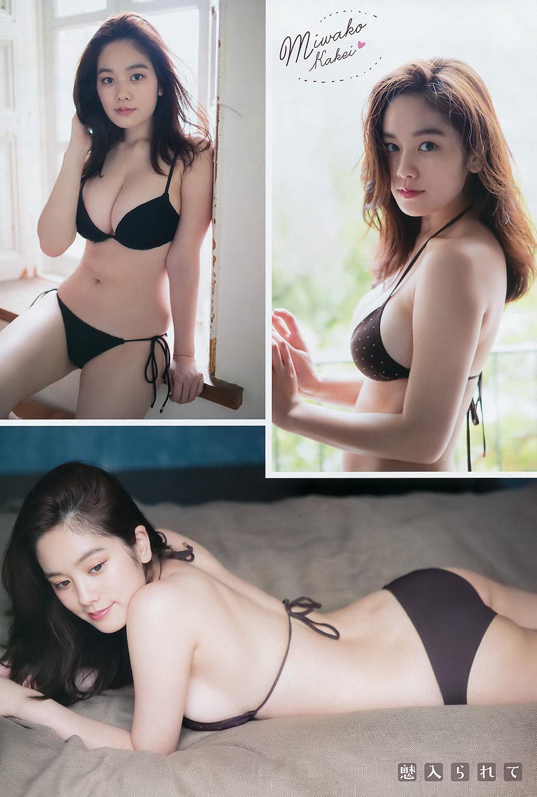kakei_miwako182.jpg
