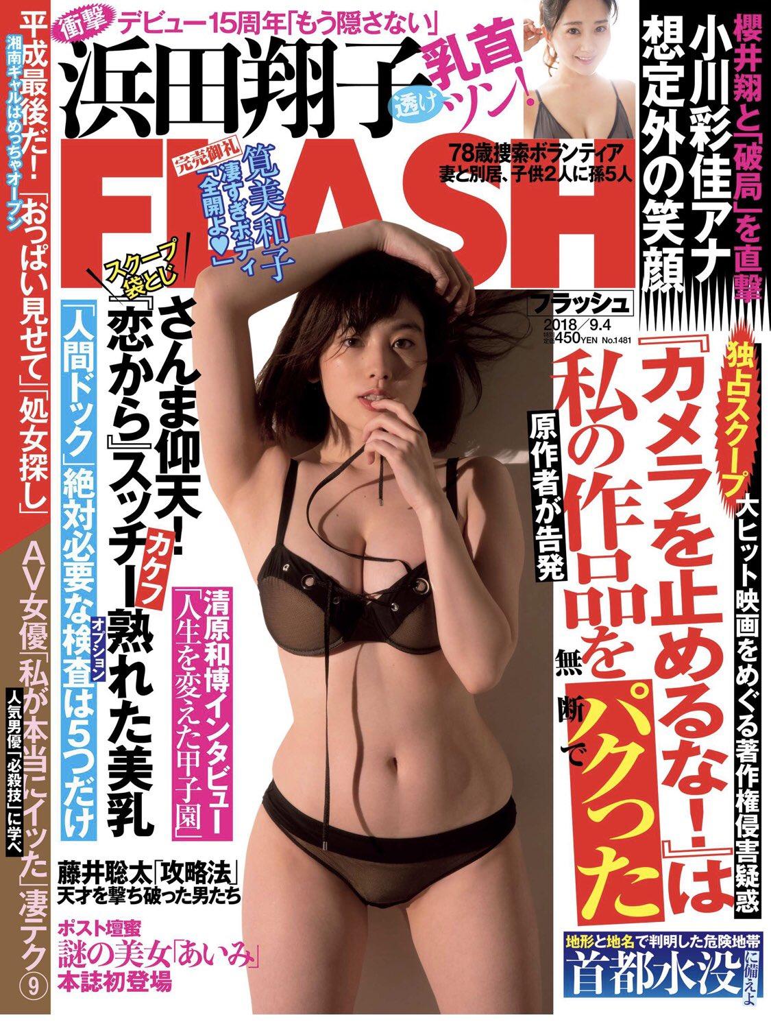 kakei_miwako207.jpg