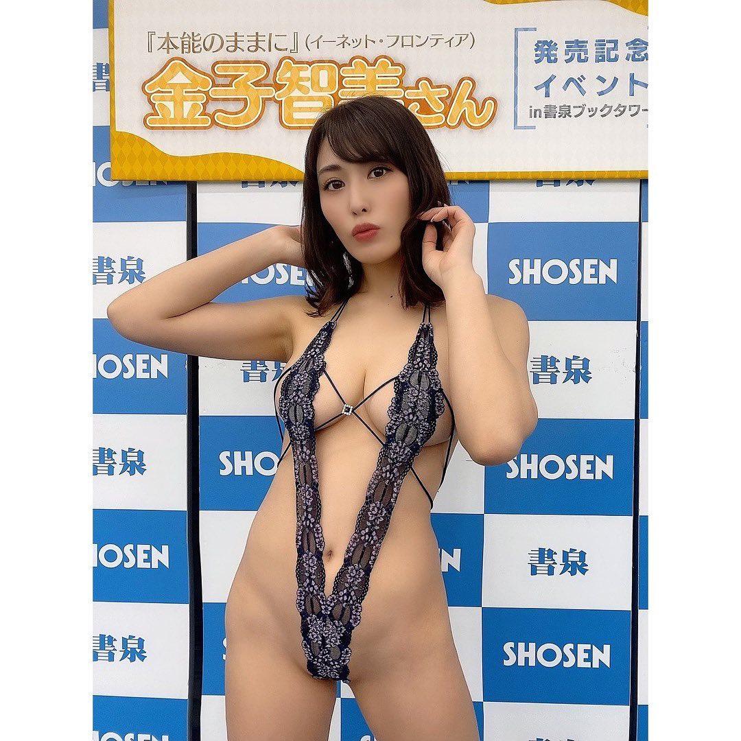 kaneko_satomi150.jpg