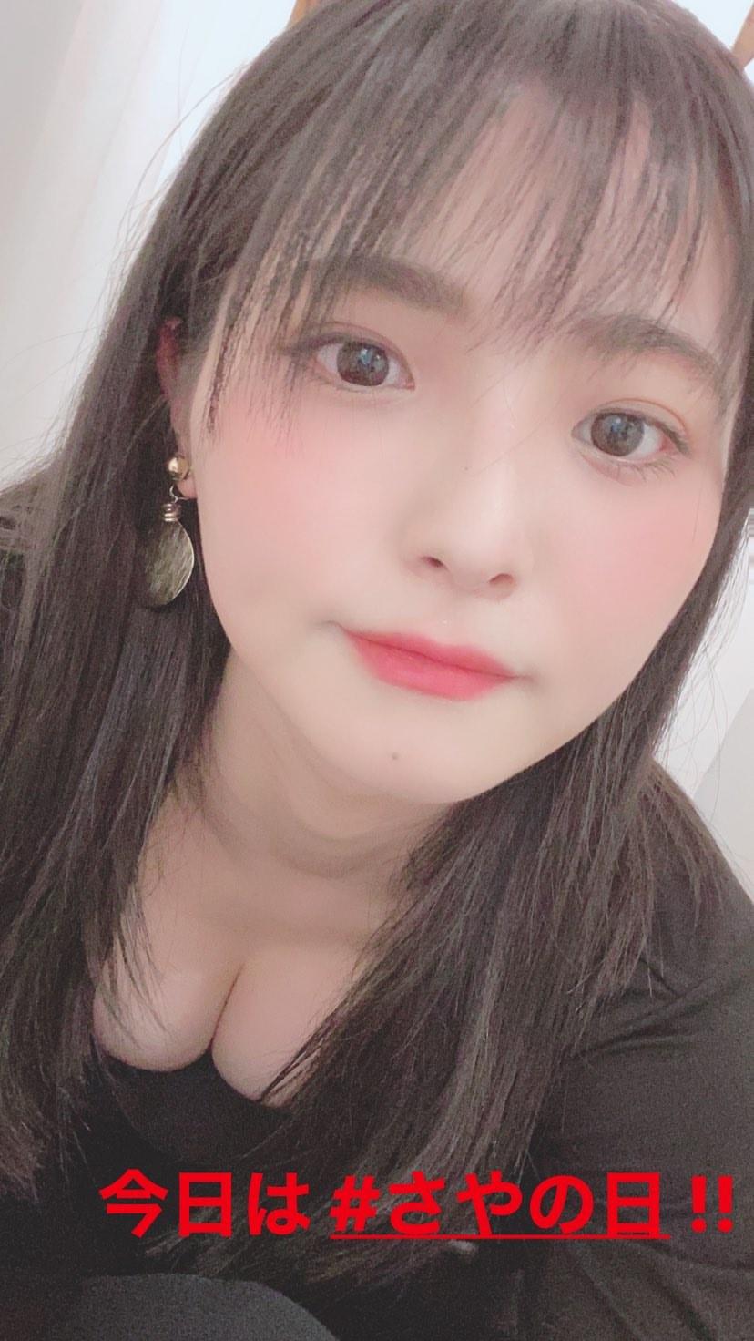 kataoka_saya259.jpg