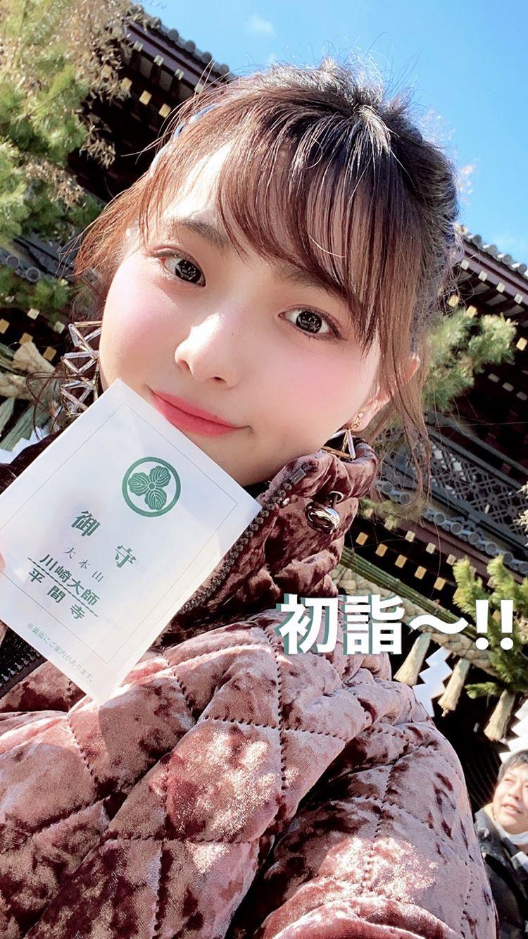 kataoka_saya274.jpg