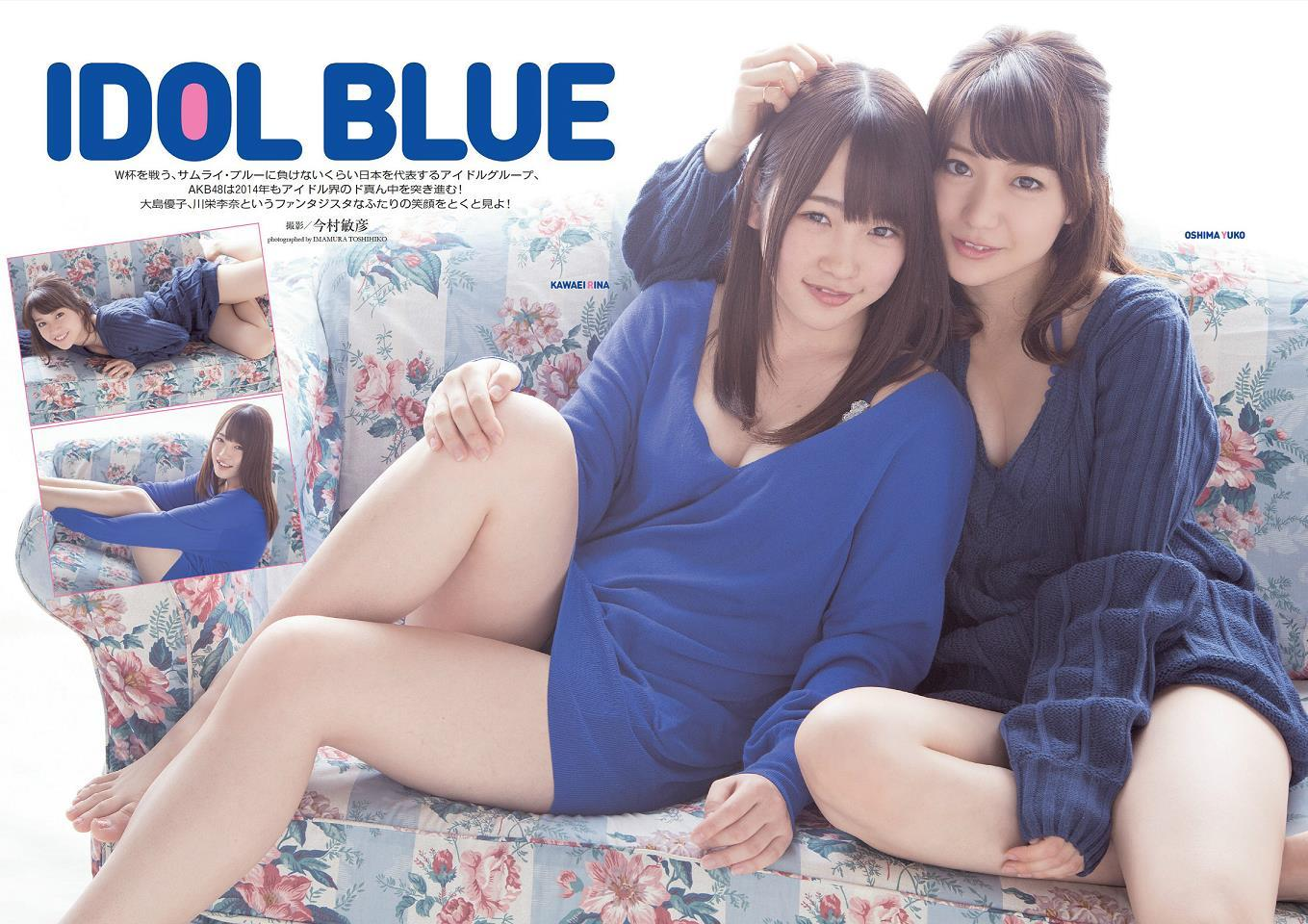 kawaei_rina019.jpg
