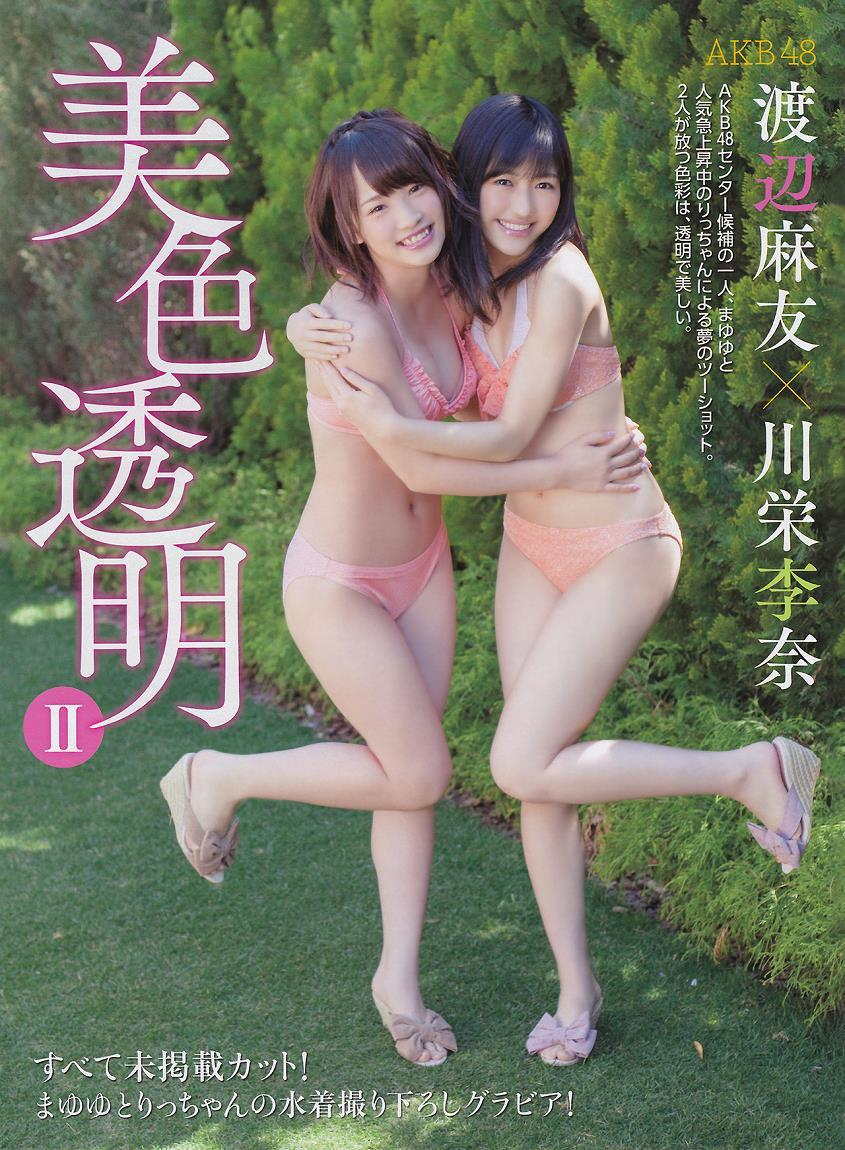 kawaei_rina063.jpg