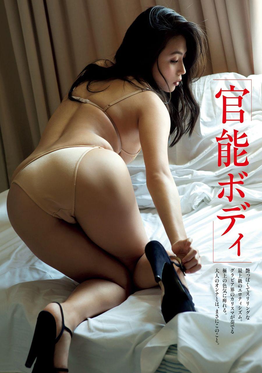kawamura_yukie132.jpg