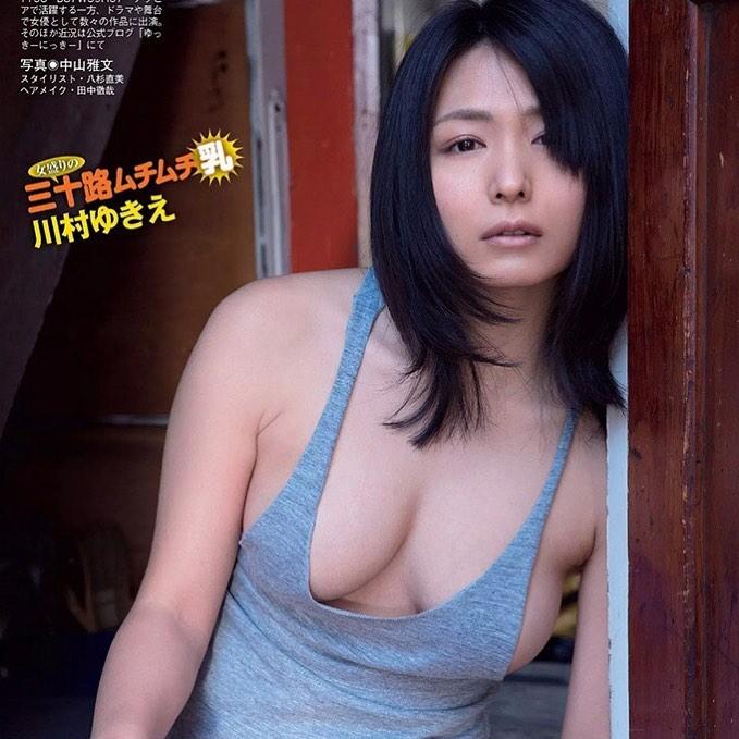 kawamura_yukie163.jpg
