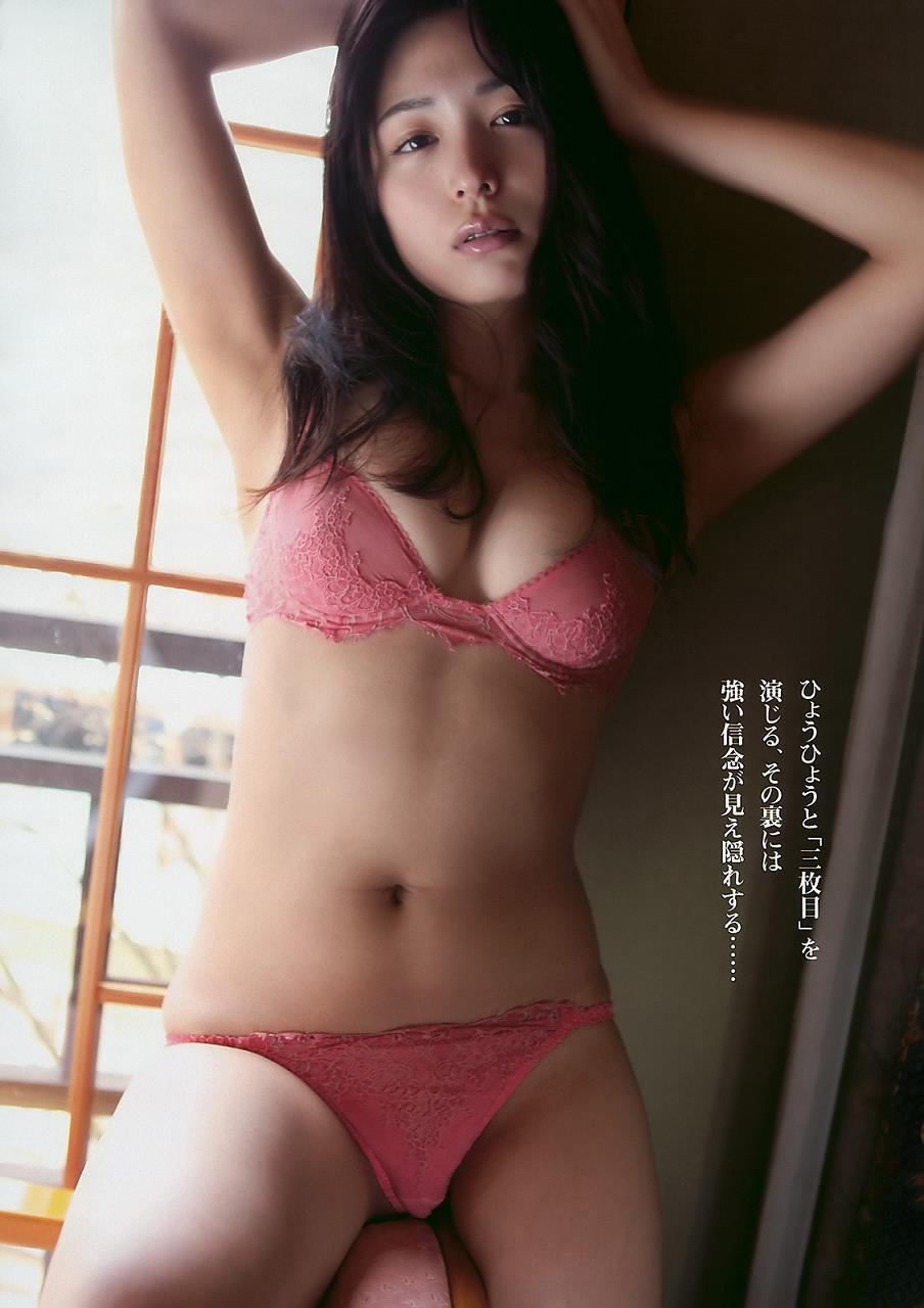 kawamura_yukie182.jpg