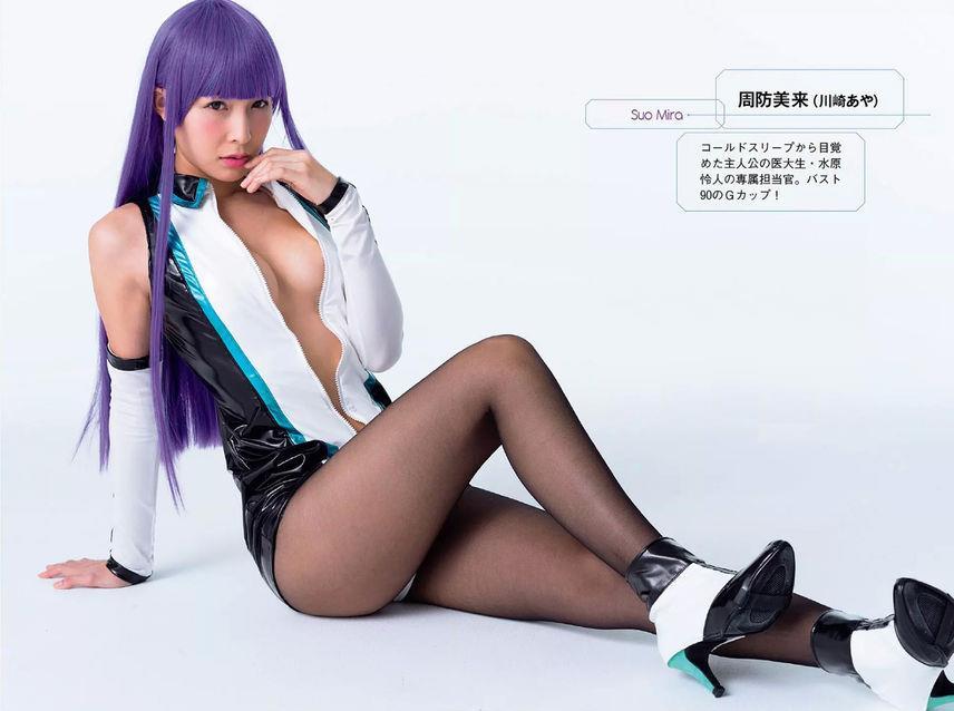 kawasaki_aya056.jpg