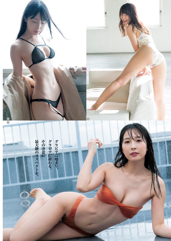 kawasaki_aya087.jpg