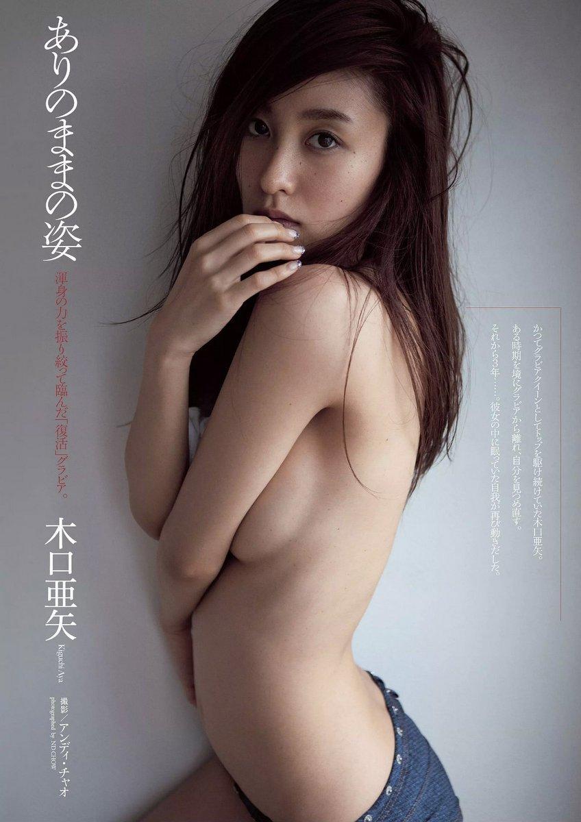 kiguchi_aya134.jpg