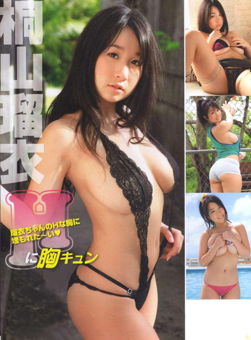 kiriyama_rui265.jpg