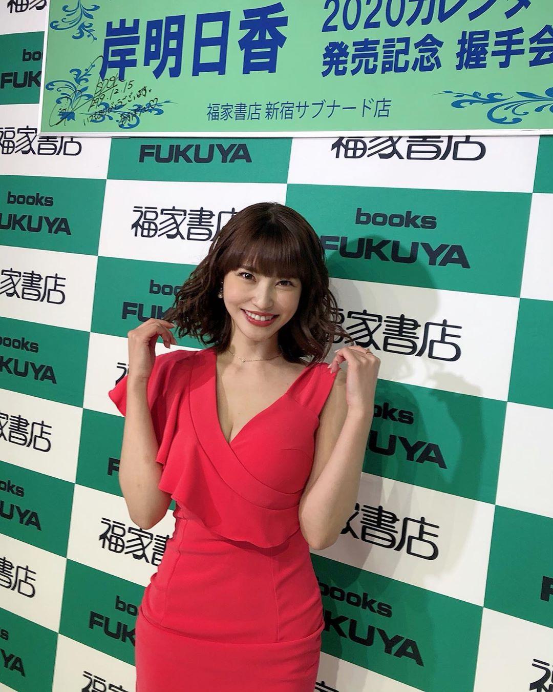 kishi_asuka282.jpg