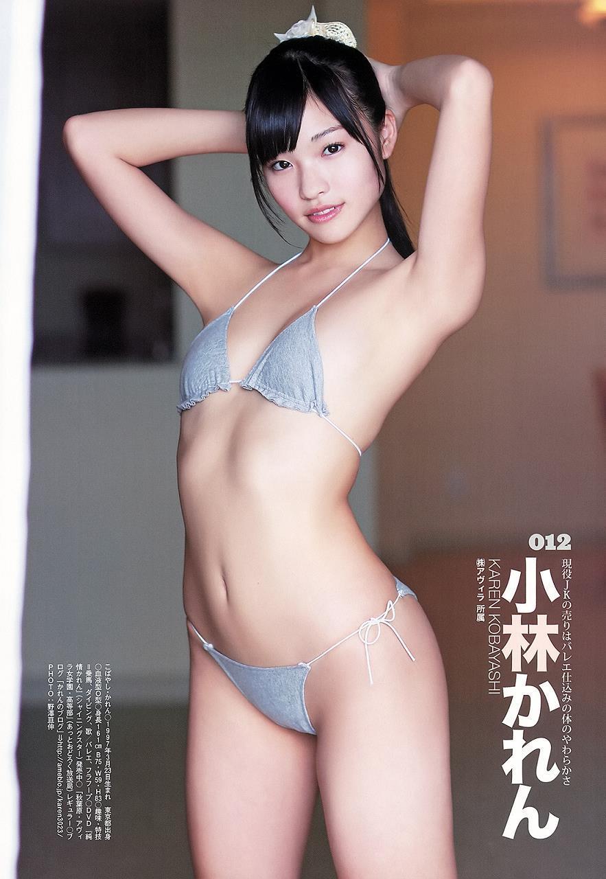 kobayashi_karen084.jpg
