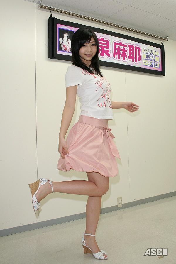 koizumi_maya161.jpg