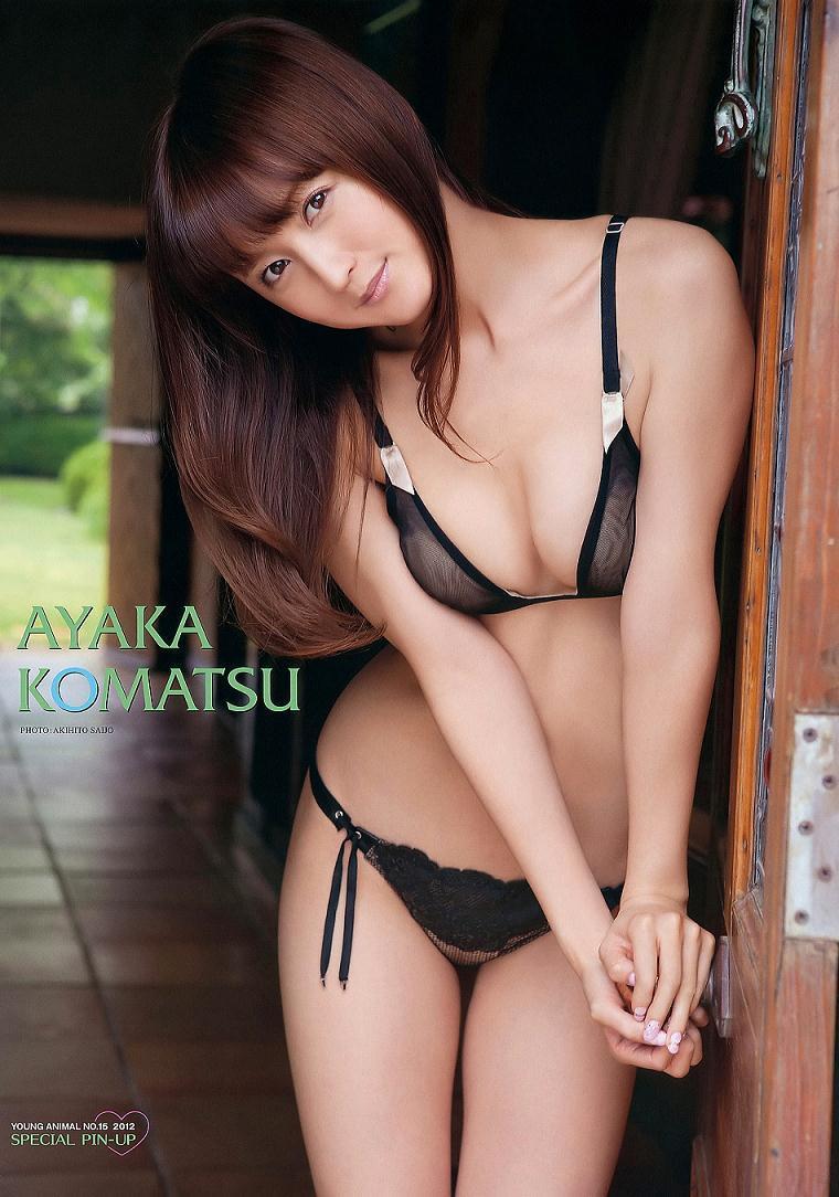 komatsu_ayaka189.jpg