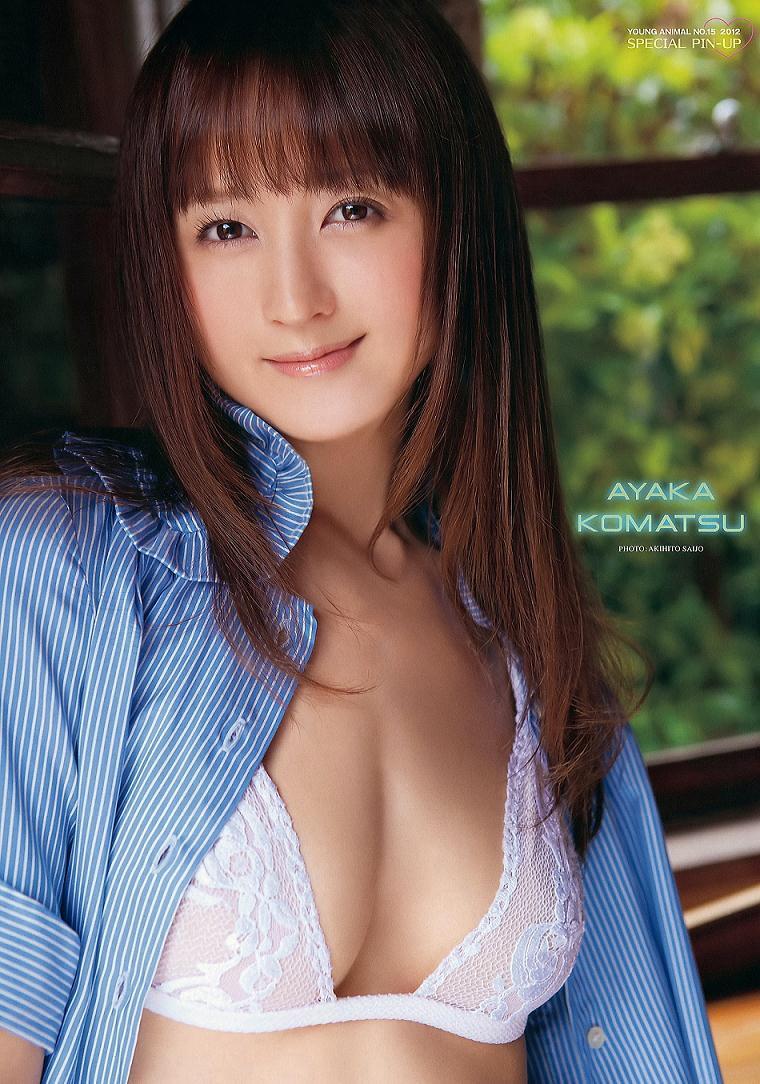komatsu_ayaka190.jpg