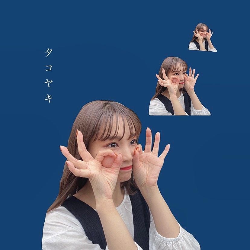 kubo_nonoka055.jpg
