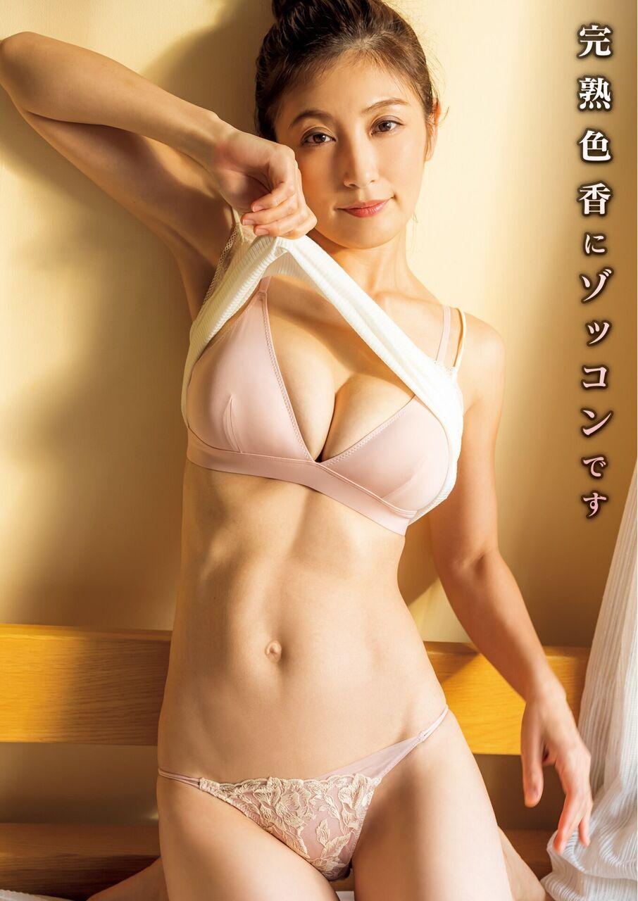 kumada_yoko175.jpg