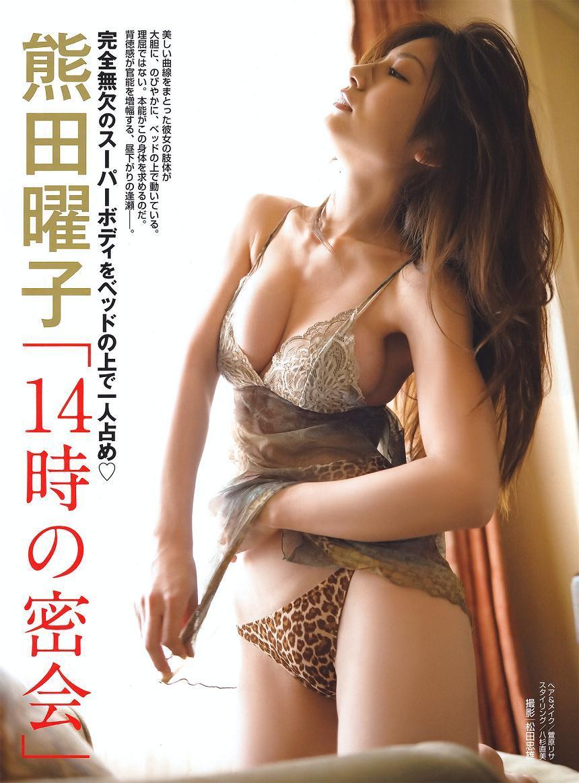 kumada_yoko182.jpg
