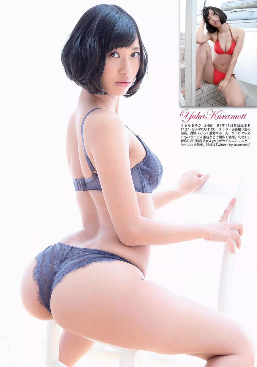 kuramochi_yuka101.jpg